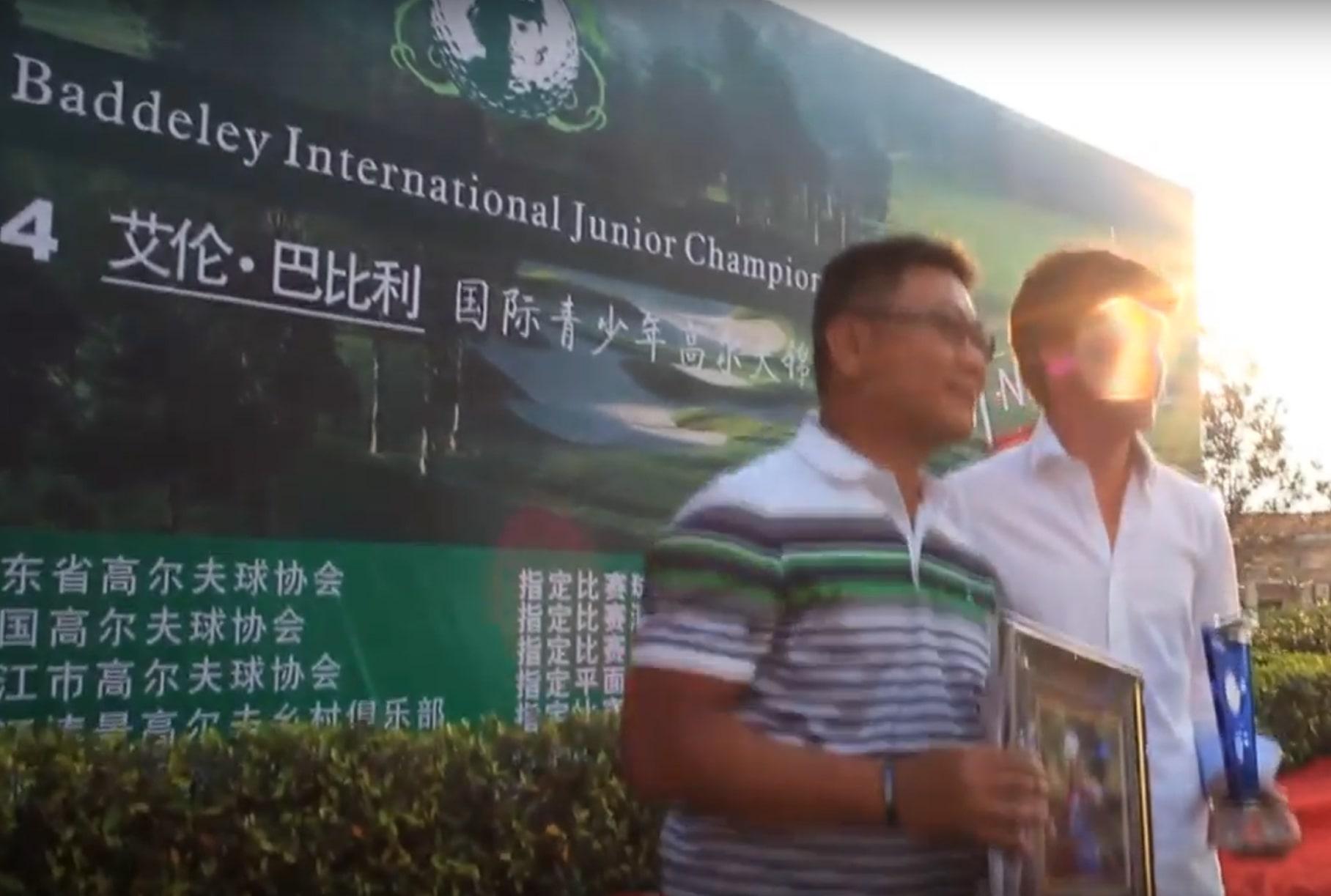 ABIJC 2014 China Championship